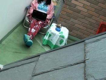 He pillado a la mujer de mi vecino teniendo cibersexo. Saludos desde Oviedo